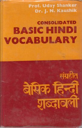 Consolidated Basic Hindi Vocabulary : Classes I to VIII. UDAY SHANKER, JAI NARAIN KAUSHIK