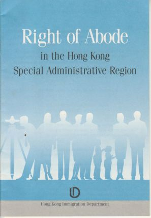 Right of Abode in Hong Kong Special Administrative Region