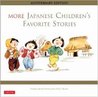 More Japanese Children's Favourite Stories. FLORENCE SAKADE