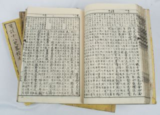 箋註十八史略校本: 卷2, 4-7. [Senchū jūhasshiryaku kōhon. Kan 2, 4-7]. [Checked Text...