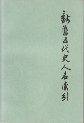 新舊五代史人名索引.[Xin jiu Wu dai shi ren ming suo yin]. [Index of Personal Names in...
