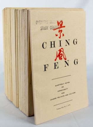 Ching Feng. Quarterly Notes on Christianity and Chinese Religion and Culture