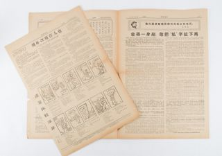 中学运动. 第3期. [Zhong xue yun dong. Di 3 qi]. [Cultural Revolution Tabloid-size Newspaper...
