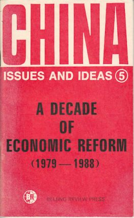 China Issues and Ideas (5). A Decade of Economic Reform (1979 - 1988). 中国:问题和观点...