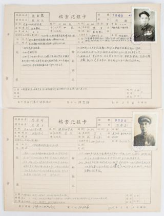 檔案記錄卡.[Dang an ji lu ka]. [1953 Personal File Cards of Two Chinese PLA Officers]....