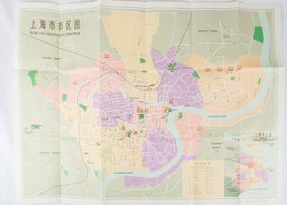 Map of Shanghai Proper. 上海市区图. [Shanghai shi qu tu