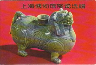 Selected Potteries and Porcelains from the Collection of the Shanghai Museum....