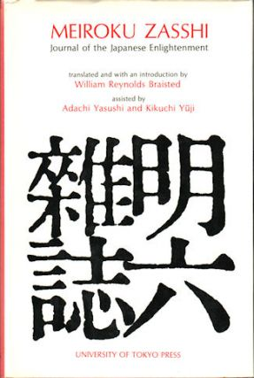 Meiroku Zasshi. Journal of the Japanese Enlightenment. WILLIAM REYNOLDS BRAISTED