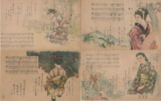 郷土便り日本民謡郷土. (Kyōdo Dayori. Nihon Minyō]. [Postcards from Home. Japanese...