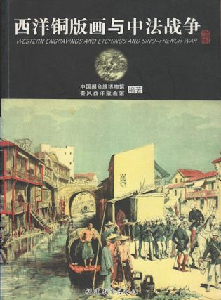 Western Engravings and Etchings and Sino-French War 西洋铜版画与中法战争. [Xi yang...