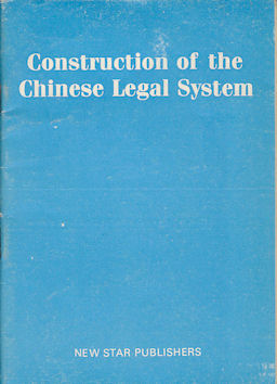 Construction of the Chinese Legal System. JIANGUO YAO