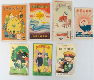 子供保険パンフレット. [Kodomo hoken brochures]. [Children's Life Insurance Brochures]....