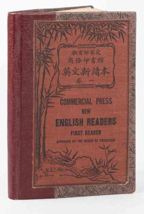 Commercial Press New English Readers: First Reader. ROY SCOTT ANDERSON, FONG F. SEC, COMPILER
