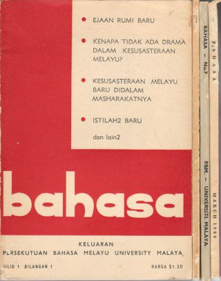 Four Issues of Bahasa. Volume 1 Numbers 1 & 2. Volume 2 Number 2 & 7. NOH ABDULLAH