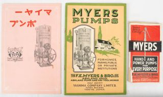 Myers Trade Catalogues for the Turn of the Century Japanese Market]. JAPANESE TRADE BROCHURES FOR...