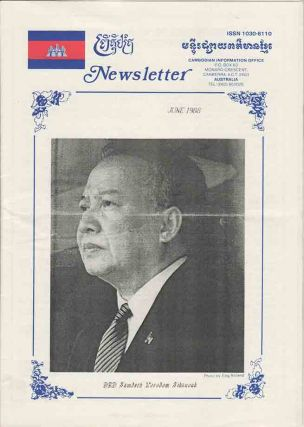 Special Issue '84 and June 1988 Newsletter.