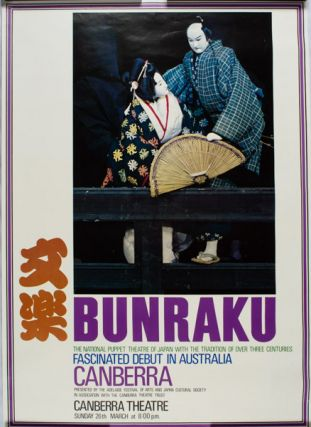 Bunraku. The National Puppet Theatre of Japan with the Tradition of Over Three Centuries. 文楽....