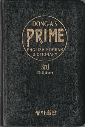 Dong-A's Prime English-Korean Dictionary. KOREAN ENGLISH-KOREAN DICTIONARY