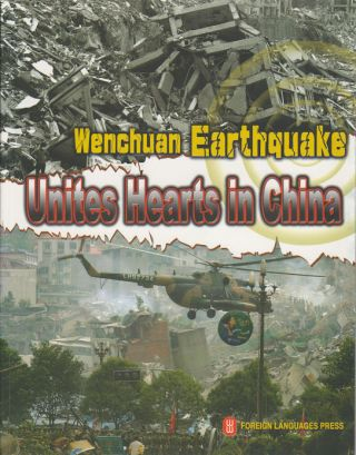 Wenchuan Earthquake. Unites Hearts in China. EARTHQUAKE