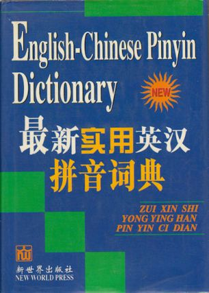 English-Chinese Pinyin Dictionary. 最近实用英汉拼音词典. [Zui xin shi yong Ying han pin...
