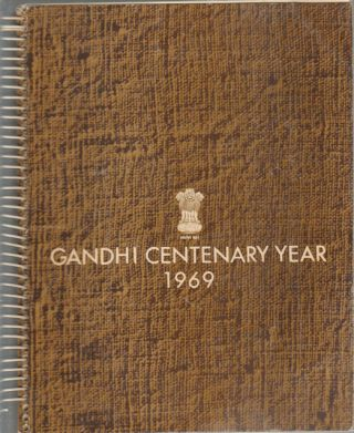 Gandhi Centenary Year 1969 - Desk Calendar. GANDHI RELATED EPHEMERA