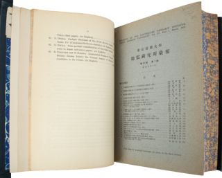 Bulletin of the Earthquake Research Institute Tokyo Imperial University Vol. XV (Part 1- Part 4] 1937.