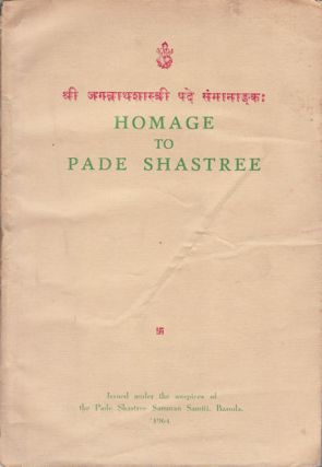 Homage to Pade Shastree