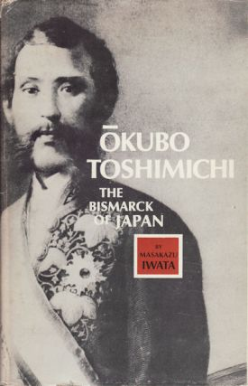 Okubo Toshimichi. The Bismarck of Japan. MASAKAZU IWATA
