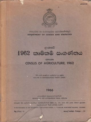 Ceylon Census of Agriculture, 1962. Volume III Asweddumized Paddy Lands. DEPARTMENT OF CENSUS AND...
