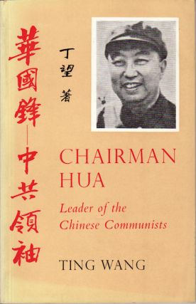Chairman Hua. Leader of the Chinese Communists. TING WANG