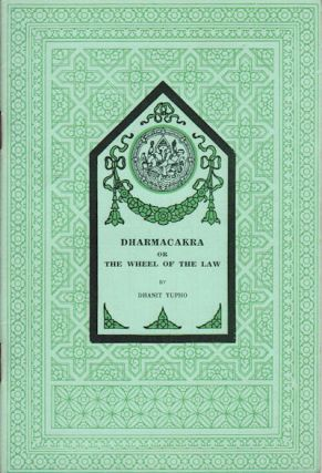 Dharmacakra or the Wheel of the Law. DHANIT YUPHO