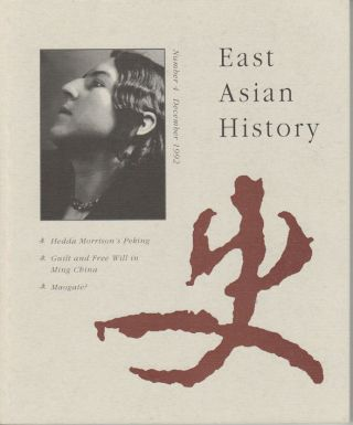 East Asian History. Number 4. December 1992. GEREMIE R. BARME.