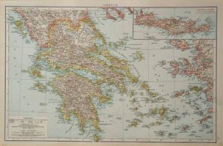 Greece. MAP