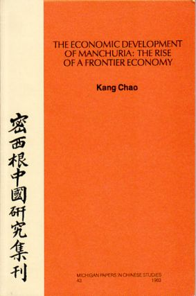 The Economic Development of Manchuria: The Rise of a Frontier Economy. KANG CHAO