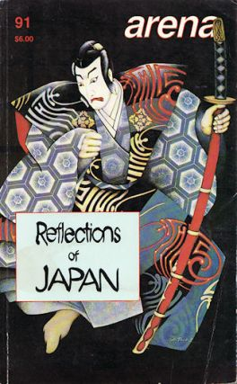 Reflections of Japan. Arena 91. Winter 1990. GEOFFREY SHARP.