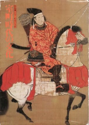 Muromachi Jidai no Bunka. [Culture of the Muromachi Period.]. CHUNICHI SHINBUN