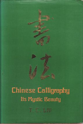 Chinese Calligraphy. Its Mystic Beauty. T. C. LAI