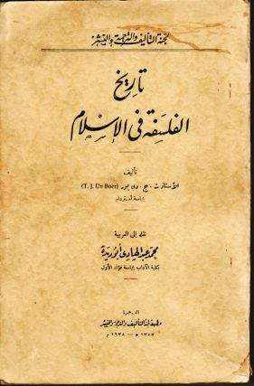Tarikh al-Falsafa fil-Islam. [The History of Philosophy in Islam]. T. J. DE BOER