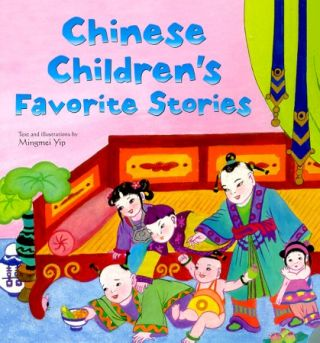 Chinese Children's Favorite Stories. MINGMEI YIP