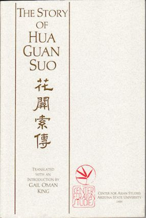 The Story of Hua Guan Suo. GAIL OMAN KING
