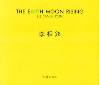 The Earth Moon Rising. LEE SANG HYUN