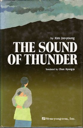 The Sound of Thunder. KIM JOO-YOUNG