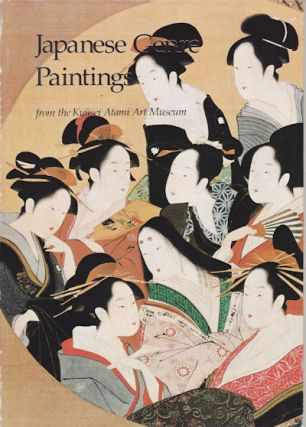 Japanese Genre Paintings From the Kyusei Atami Art Museum. HOWARD A. LINK.