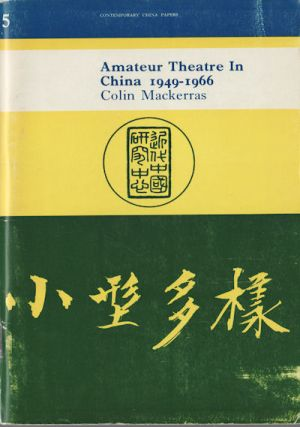 Amateur Theatre in China 1949-1966. COLIN MACKERRAS